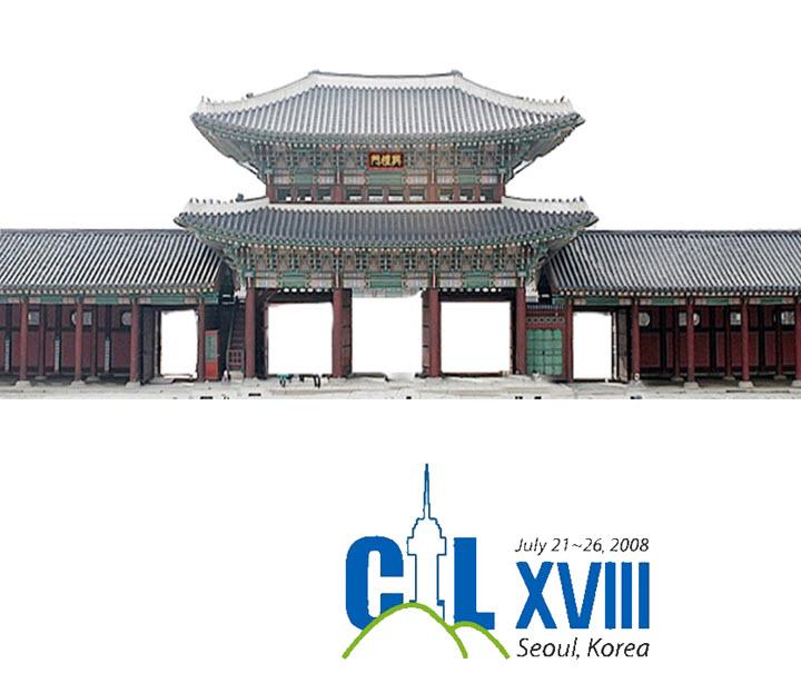 CIL XVIII