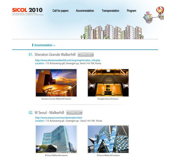 SICOL2010